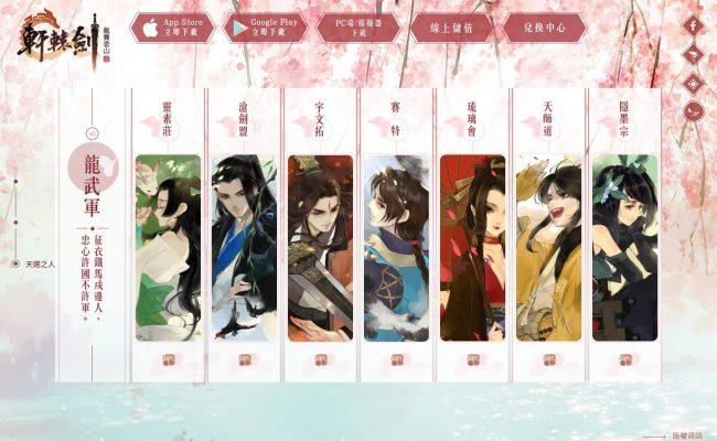 Baidu-IME_2020-12-23_14-29-21