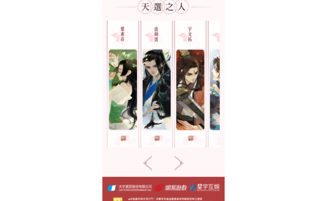 Baidu-IME_2020-12-23_14-30-3