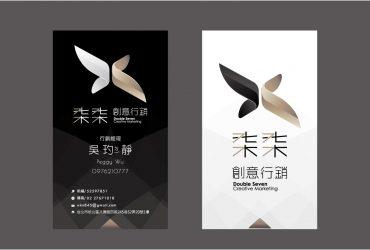 【柒柒行銷】品牌&Logo設計
