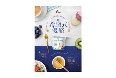 【光泉牧場】希臘式優酪 GREEK STYLE YOGURT 商品平面設計
