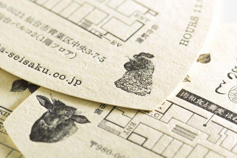 日本名片設計的無窮可能性