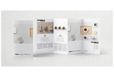 【無印良品】Café&Meal MUJI 商品平面設計
