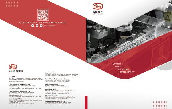 立隆電子(Lelon Electronics Corp.)2020- DM設計