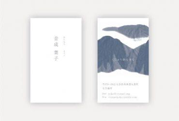 【名片設計】這樣做-日本名片設計的無窮可能性