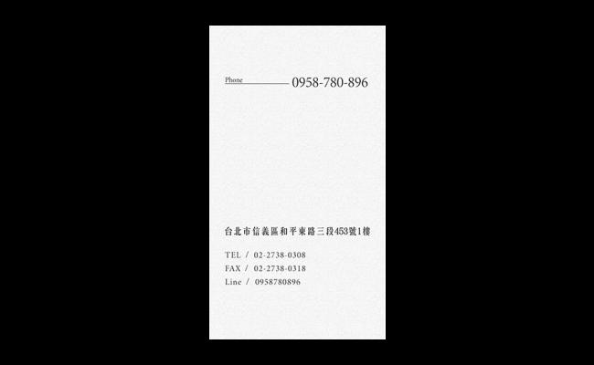 ID-card-bkb